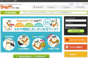 Sagooo