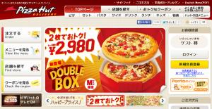 ピザハットオンライン