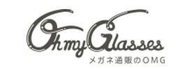 Oh My Glasses(OMG)が渋谷ロフトにオープン! ネットで購入するお得な方法