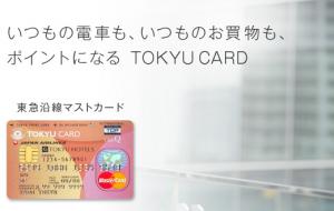 TOKYU CARD