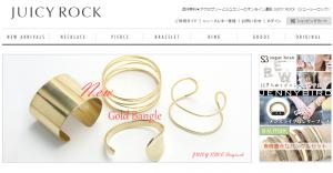 JUICY ROCK