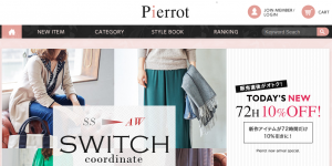 Pierrot(ピエロ)でもっとお得に購入する方法