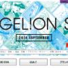 EVANGELION STORE(エヴァンゲリオンストア)でもっとお得に購入する方法