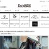 【J'aDoRe JUN】1番お得なポイントサイトを比較してみた!