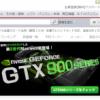 【パソコンSHOPアーク】1番お得なポイントサイトを比較してみた!