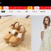 ファッション通販サイトMAGASEEK(マガシーク)でもっとお得に購入する方法