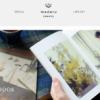 メデルジュエリー公式通販サイトでもっとお得に購入する方法