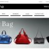 RAGTAG Onlineでもっとお得に購入する方法