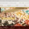 リンツ・チョコレート オンラインショップでもっとお得に購入する方法