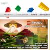 レゴランド・ディスカバリー・センター東京のチケットをもっとお得に購入する方法