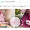 ローラアシュレイ オンラインショップをもっとお得に利用する方法