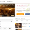 一休.comでもっとお得にレストラン予約する方法
