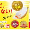【CMで話題のフライパン セラフィット】ショップジャパンでもっとお得に購入する方法