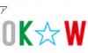 BOOKWALKER(ブックウォーカー)でもっとお得にダウンロードする方法