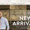 ロックポート オンラインショップでもっとお得に購入する方法