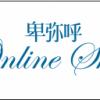 卑弥呼オンラインショップでもっとお得に購入する方法