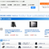 PC DEPOT WEB本店でもっとお得に購入する方法
