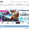 【スクウェア・エニックス】1番お得なポイントサイトを比較してみた!