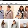 coen公式通販サイトでもっとお得に購入する方法
