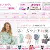 mable&marsh(マーブル&マーシュ)をもっとお得に購入する方法