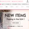 三愛水着楽園・Ai公式オンラインショップでもっとお得に購入する方法