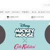 キャスキッドソン公式通販サイトでもっとお得に購入する方法
