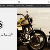 WOmB公式通販ウェブサイトでもっとお得に購入する方法