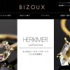 【Bizoux(ビズー)】1番お得なポイントサイトを比較してみた!