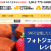TOMIZ(富澤商店)通販サイトでもっとお得に購入する方法