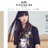 【コーチ(COACH)】1番お得なポイントサイトを比較してみた!