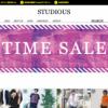 STUDIOUS公式通販サイトでもっとお得に購入する方法