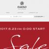 ナノ・ユニバース公式通販サイトでもっとお得に購入する方法