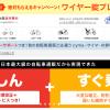 【cyma(サイマ)】1番お得なポイントサイトを比較してみた!