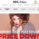 MIX.Tokyoでもっとお得に購入する方法