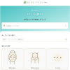 【キレイパス】1番お得なポイントサイトを比較してみた!