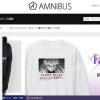 【AMNIBUS(アムニバス)】1番お得なポイントサイトを比較してみた!