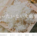 【KURADASHI】1番お得なポイントサイトを比較してみた!