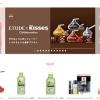 【ETUDE HOUSE】1番お得なポイントサイトを比較してみた!
